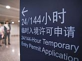 More Chinese cities announce 144-Hour visa-free transit