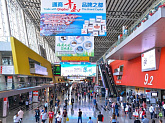 How to participate as exhibitor in International Pavilion at Canton Fair