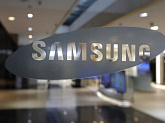 Samsung stops smartphone production in China